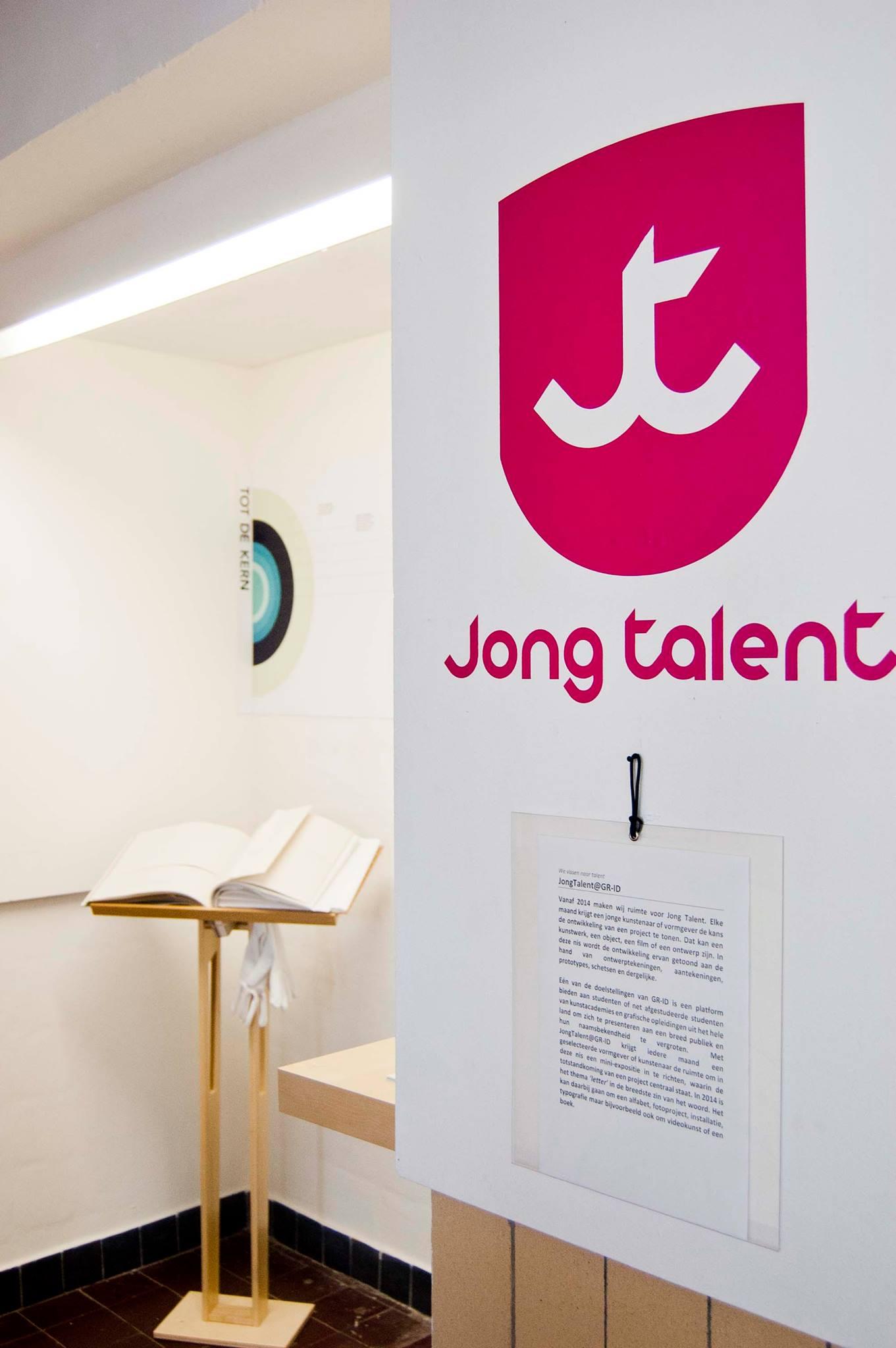 academieprijs artez 2013 willemieke van den Brink