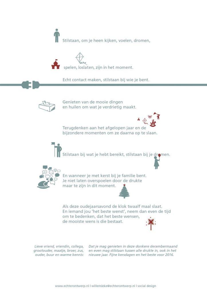 persoonlijke kerstwens, willemieke van den brink - echter ontwerp - social design